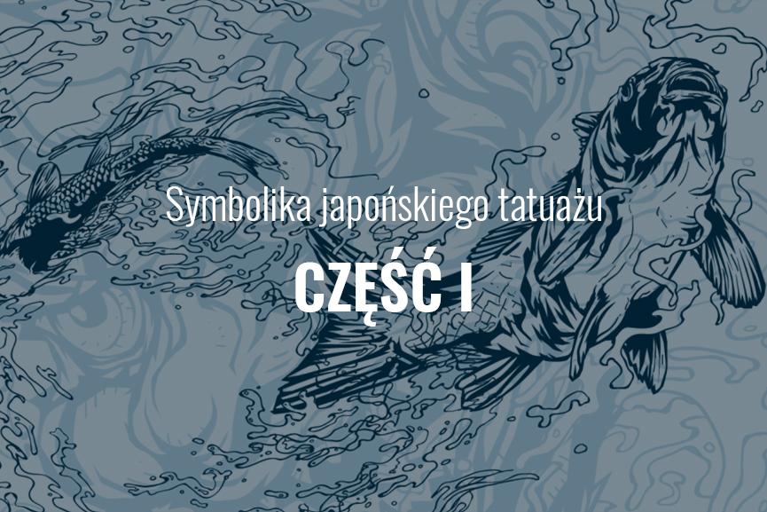 symbolika-japonskiego-tatuazu-czesc-1